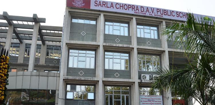 Sarla Chopra D.A.V. School