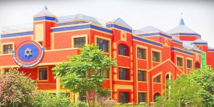 Shalom Hills International School