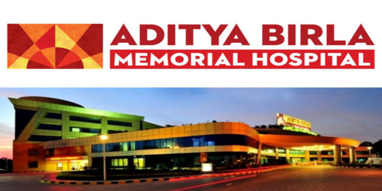 Aditya Birla Memorial